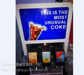 河北可乐机饮料机怎么卖百事可乐机可乐糖浆