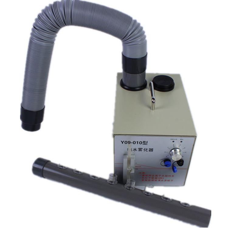 纯水雾化器Y09-010简易说明