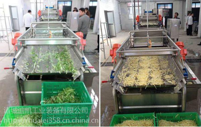 中央厨房净菜清洗加工流水线净菜配送需要多少资金?迪凯工业400型
