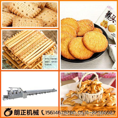 饼干生产线多少钱饼干机品牌全自动饼机厂家