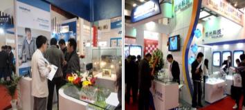 2019第十四届中国(上海)国际无损检测应用设备展览会