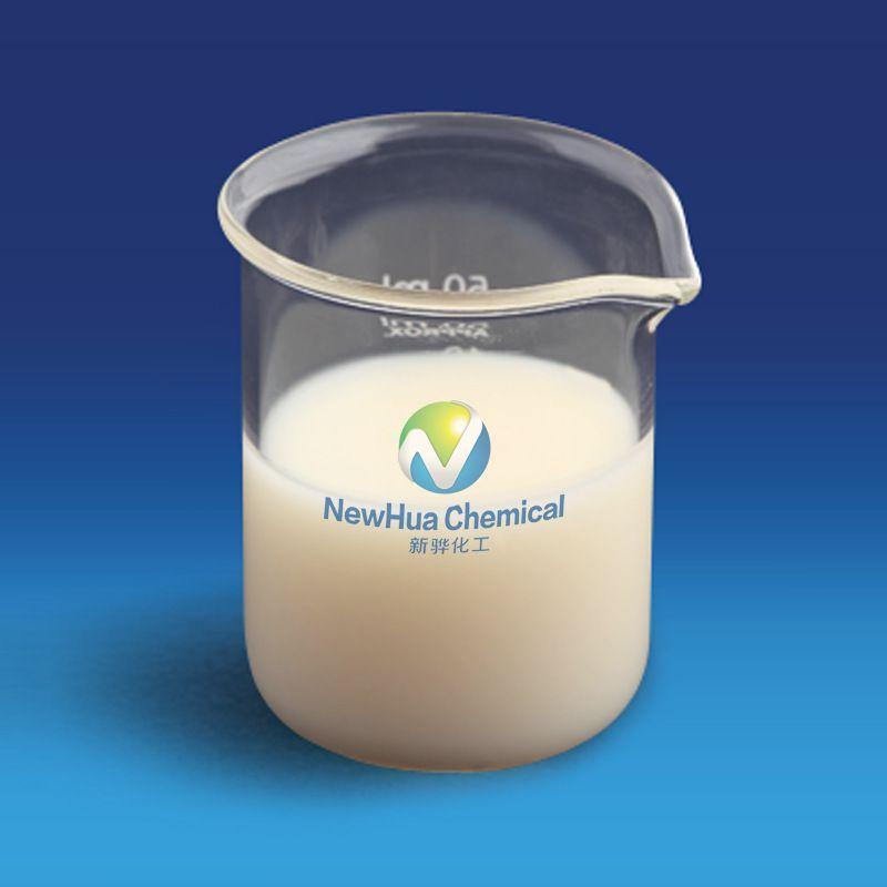 水性单组份高耐醇乳液X-PU698 水性银粉漆乳液