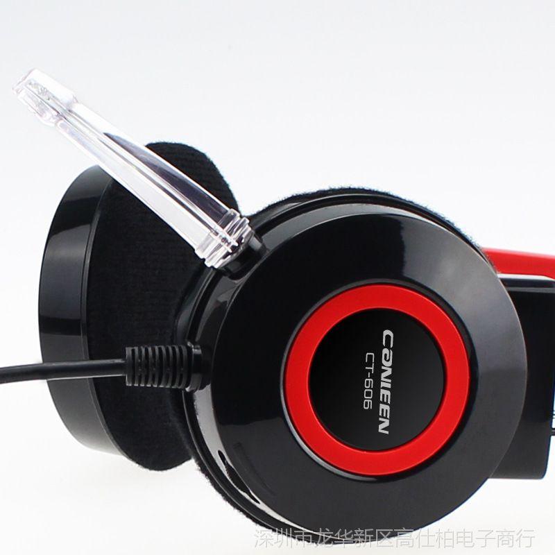 正品canleen/佳合CT-606头戴式电竞游戏耳机台式电脑耳麦带麦话筒