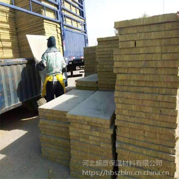 涿州市幕墙铝箔岩棉板施工价格隔离带竖丝岩棉复合板产品型号