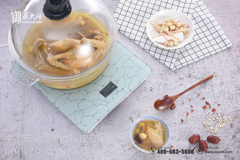 御蒸大师家用海鲜蒸汽火锅多功能电蒸锅陶瓷蒸汽锅蒸气桑拿蒸海鲜