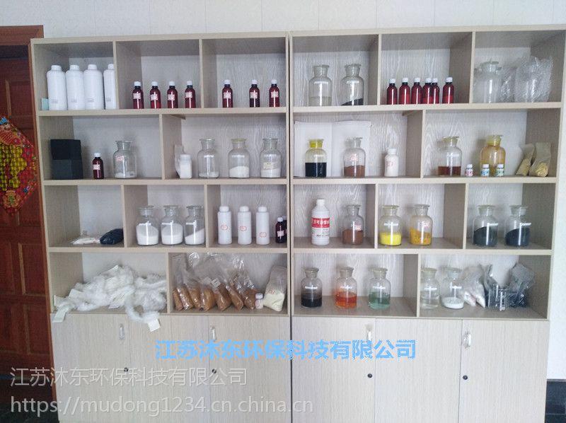 印染废水处理专用药剂
