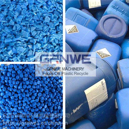 全套PP HDPE塑料粉碎清洗全套处理生产线设备
