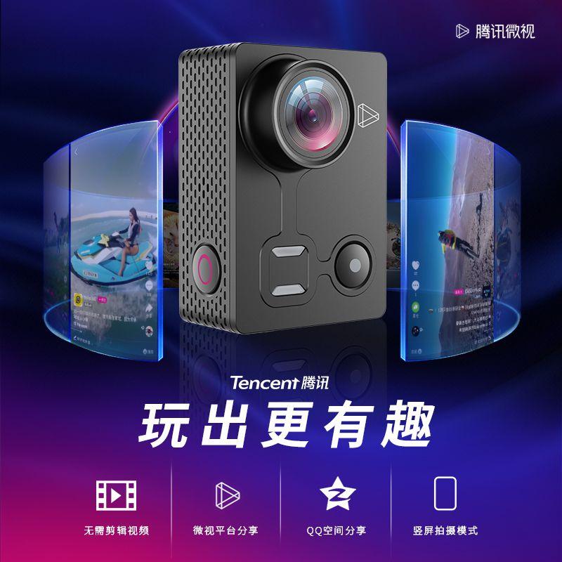 腾讯微视摄像机视频展示