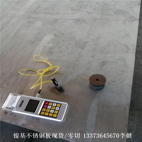 316不锈钢板中厚板、不锈钢316
