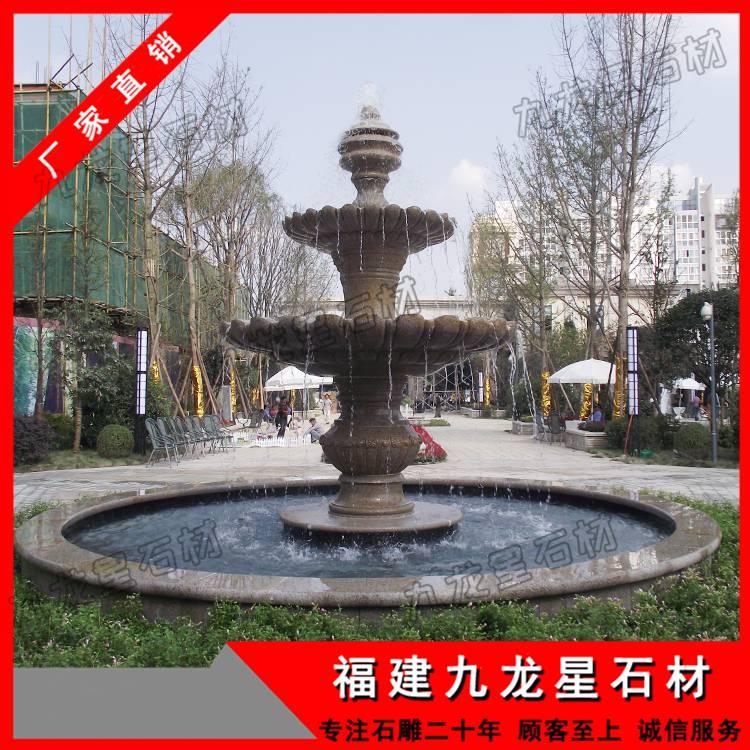 石雕喷泉 黄锈石水钵 欧式喷泉水景雕塑
