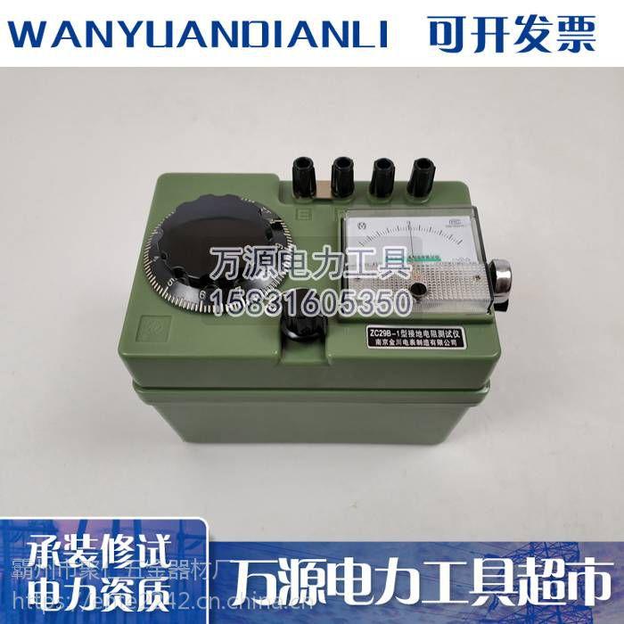 电力承装修试资质一级二级接地电阻测试仪交流法 >3-20A