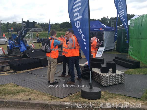 铺路板05北京机场临时保护路面铺路垫板