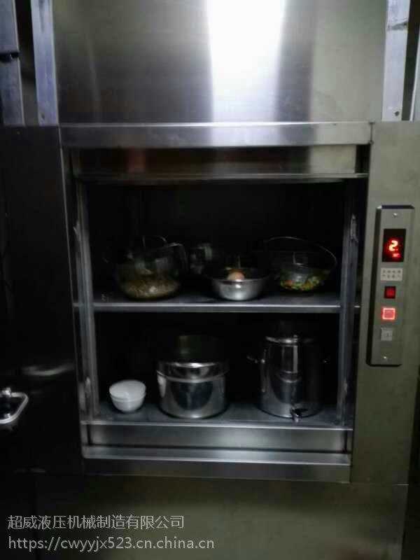 阜阳超威酒店专用自助餐厅设备传菜机