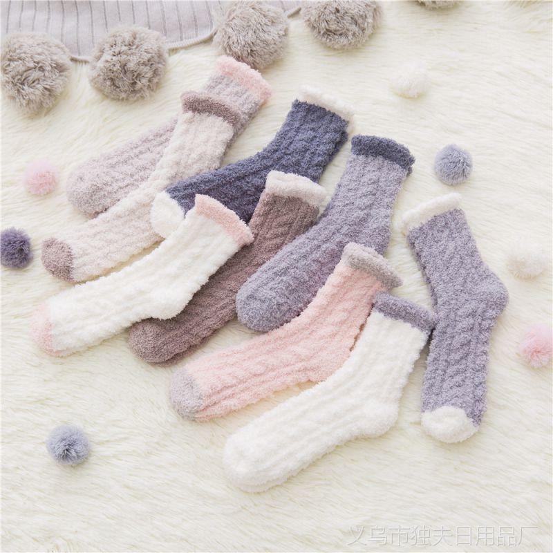 珊瑚绒袜子女中筒毛巾袜家居地板袜成人秋冬款加绒加厚保暖睡眠袜