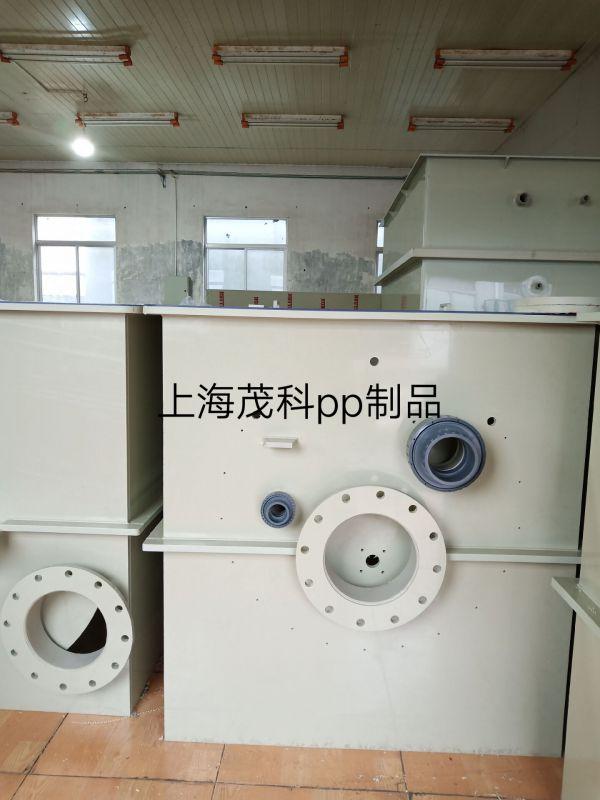 PP槽视频 电镀槽视频 耐酸碱水箱焊接视频