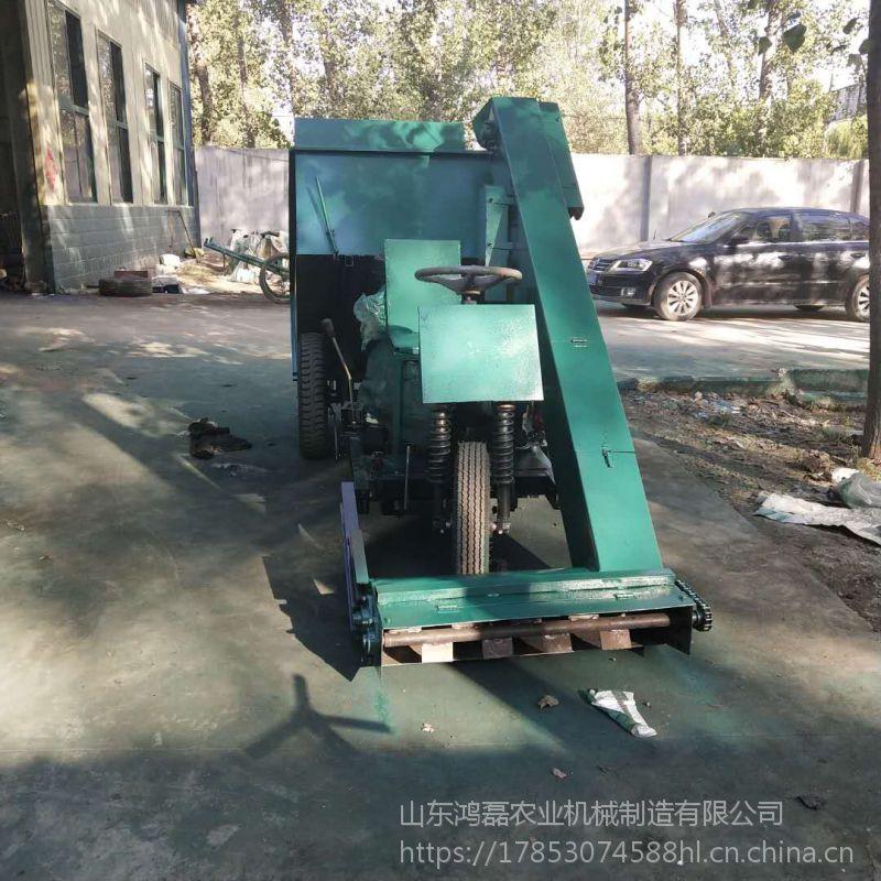 鸿磊厂家出售全液压刮板式清粪车 自走式全新三轮清粪车