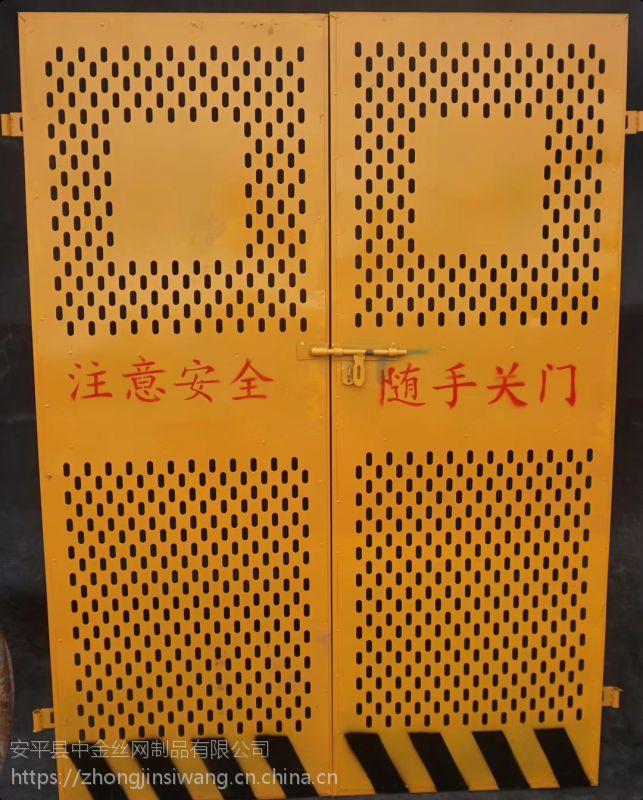 施工安全门@电梯施工安全门厂家@建筑电梯施工安全门价格@施工电梯安全防护门价格