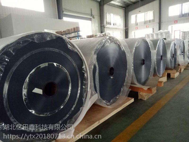 亿田鑫0.14T铝塑复合膜汽车后视镜加热膜专用