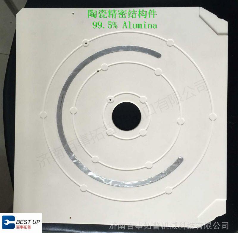 陶瓷(99%氧化铝)精密量具及构件、多孔陶瓷吸附板