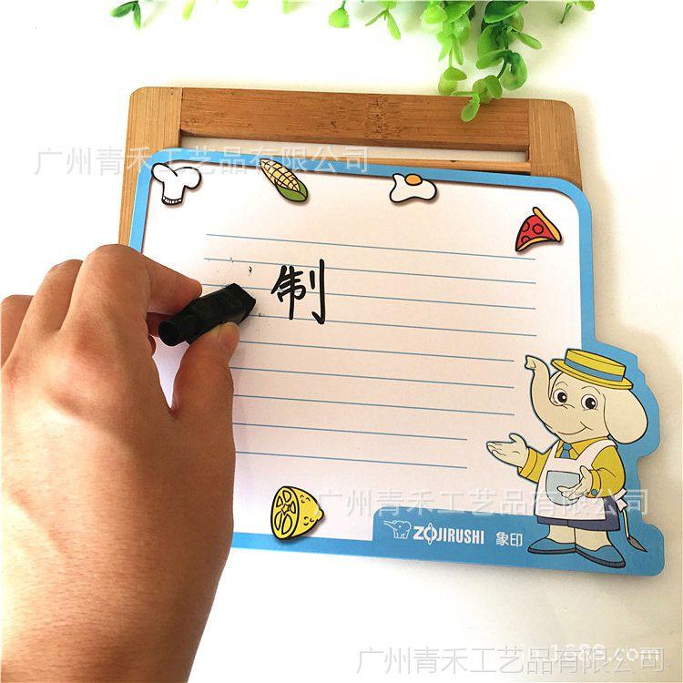 2018新款促销礼品 定制异形卡通磁性写字板 幼儿早教软磁画板