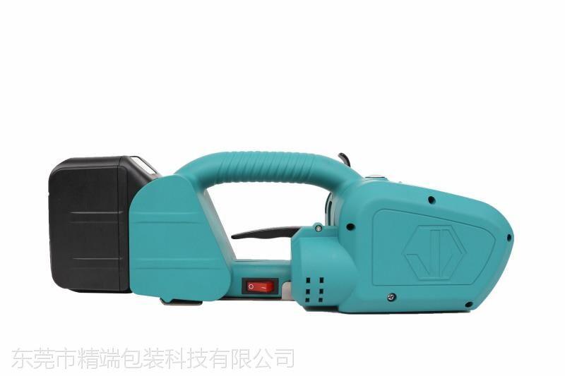 精端手提式电动打包机户外打包能手