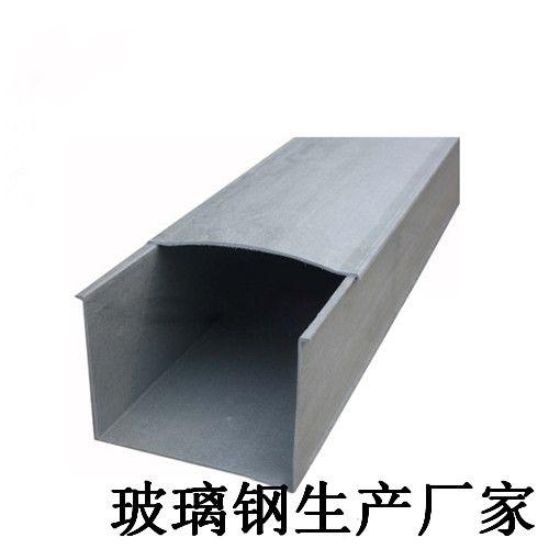 信阳商城县玻璃钢梯式抗老化桥架厂家报价