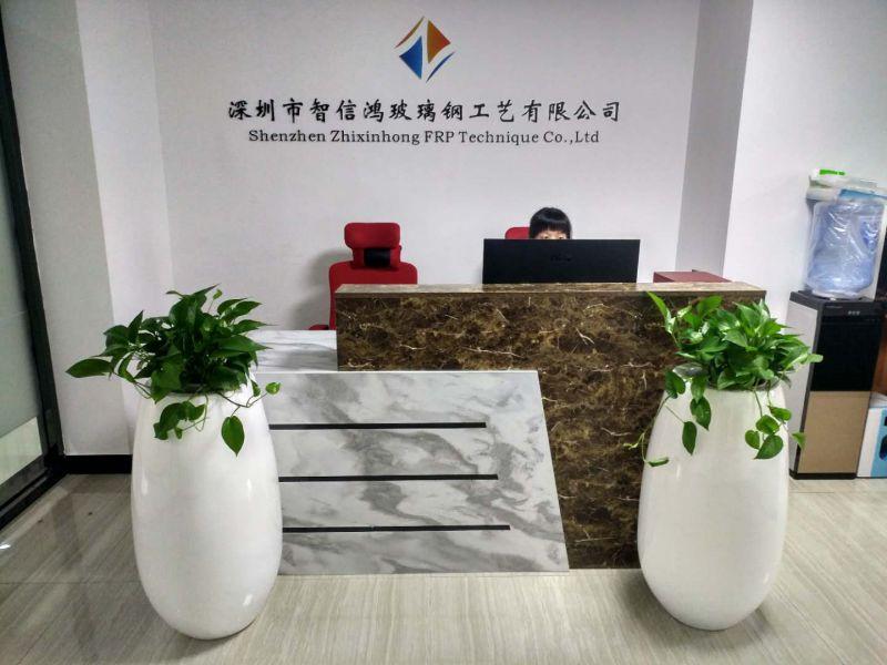深圳市智信鸿玻璃钢工艺有限公司