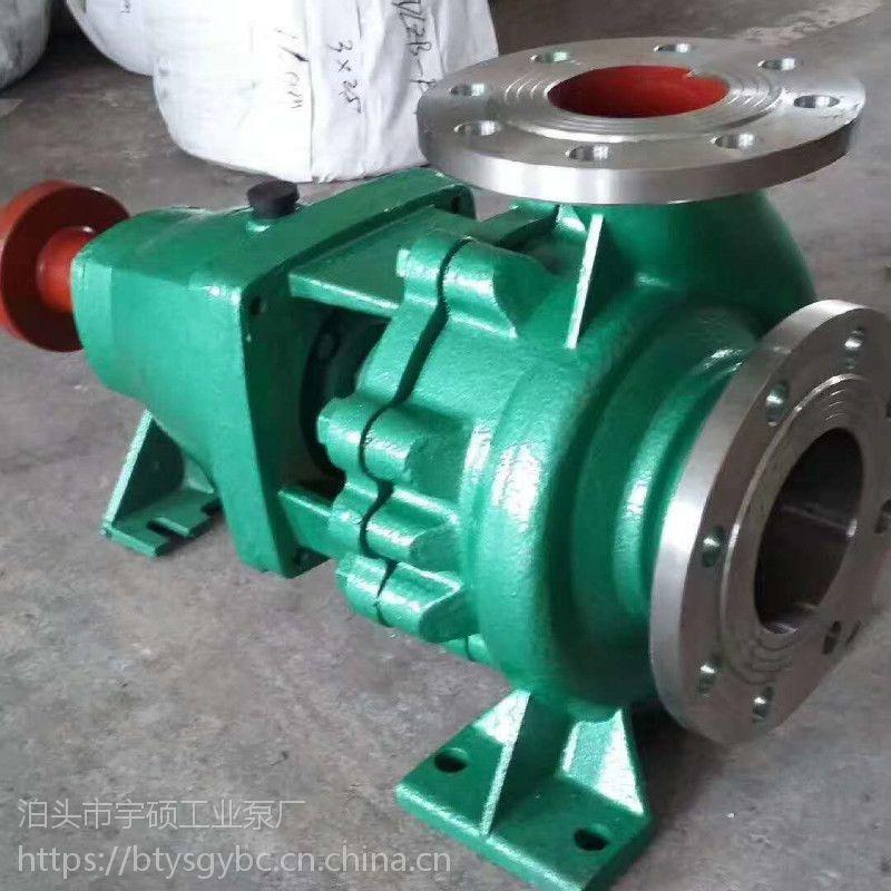 泊头宇硕生产RY20-20-100导热油泵 耐350度高温离心泵 锅炉专用导热油泵
