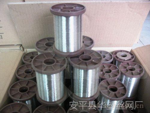 【现货供应】0.10mm不锈钢丝、不锈钢丝、304不锈钢丝、