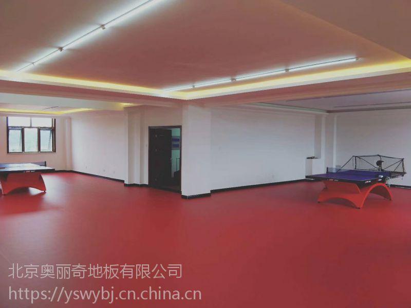 江西乒乓球地板厂家 乒乓球地板 乒乓球室地板