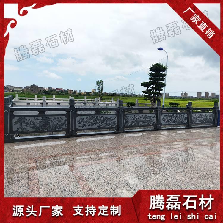 惠安厂家直销石栏杆护栏制作 石栏板雕刻仿古护栏