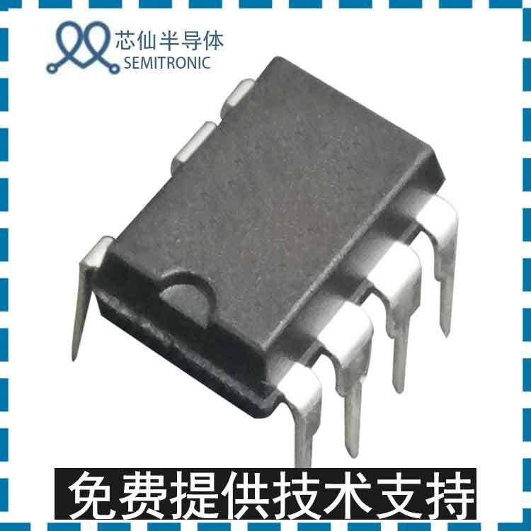 厂家直销芯朋PN8360电源IC芯片集成电路原装现货DIP