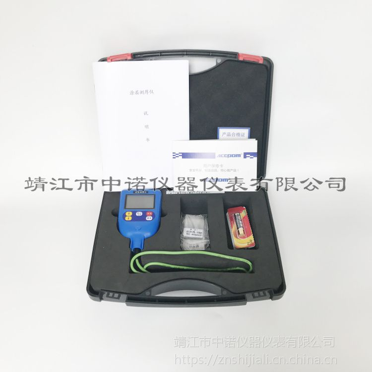 TIME2500北京时代一体化涂镀层测厚仪采用磁感应原理