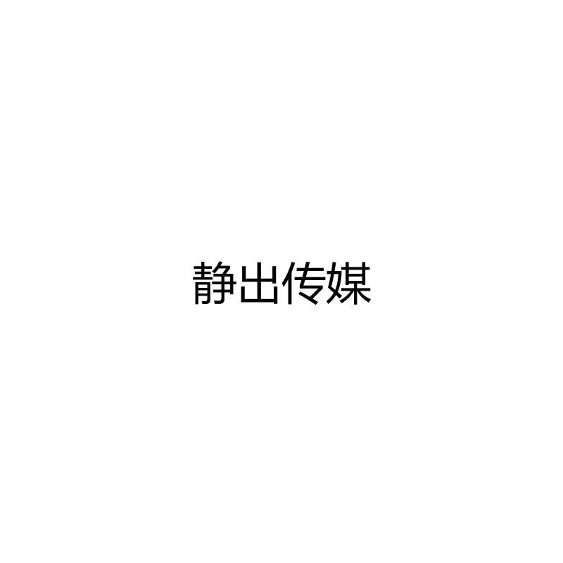 北京卫视《暖暖的味道》招商价格