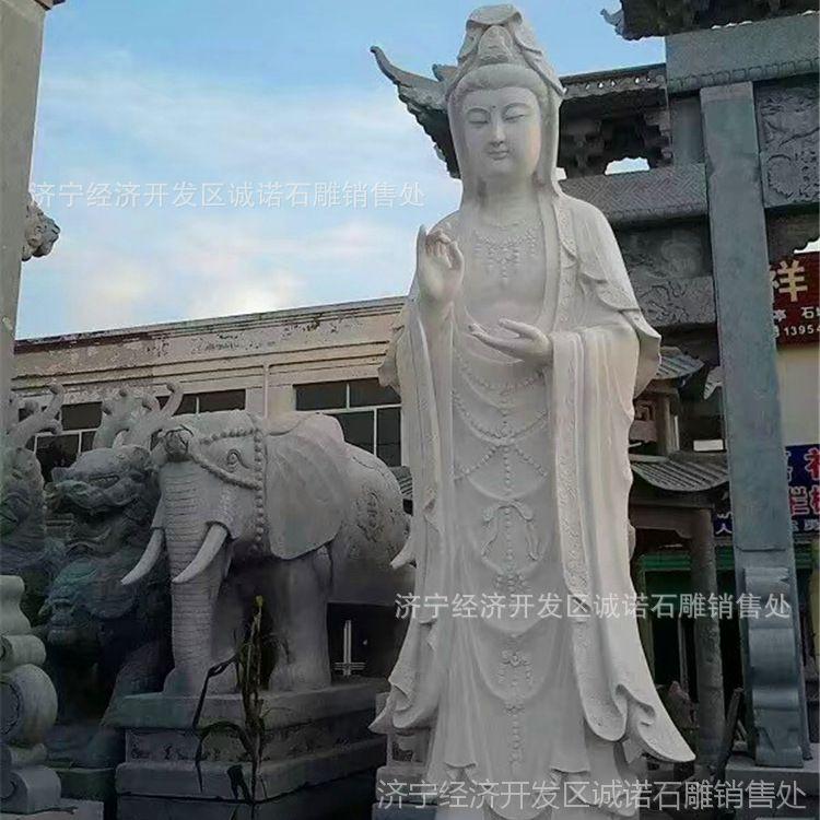 汉白玉滴水观音雕像 石雕佛像观音像 专业制作团队生产厂家价格