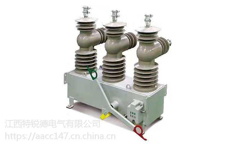 CHZW32高压真空重合器图片
