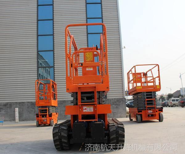 果园采摘履带式升降机 10米全自行式电动升降台 定制异行高空作业平台