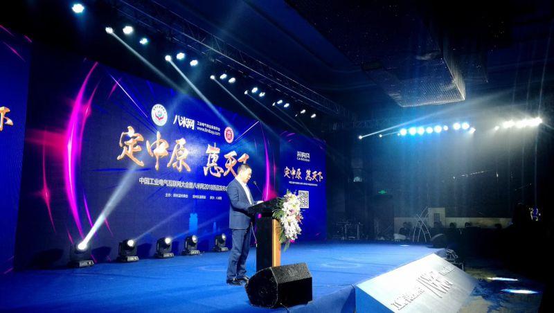 郑州会议策划 发布会策划执行