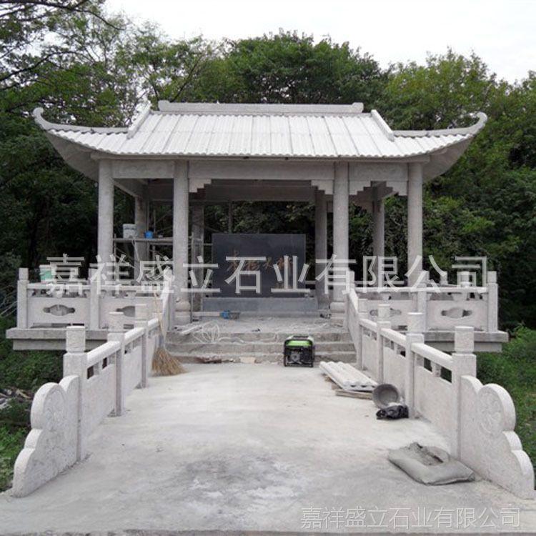生产大型六角凉亭 园林户外石雕凉亭雕塑厂家 庭院装饰公园石亭子