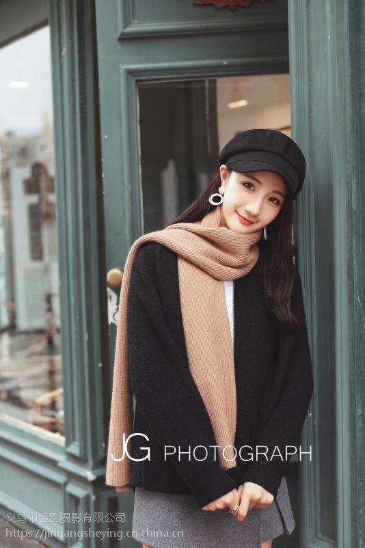 义乌淘宝摄影围巾拍摄 高品质拍摄 完美售后