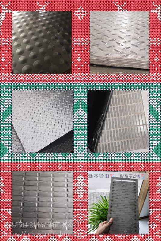 无锡不锈钢压花板_304扁豆形花纹板