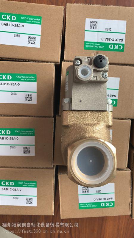 原装CKD气控阀CKD气控常闭型二通阀 SAB1C-8A-O