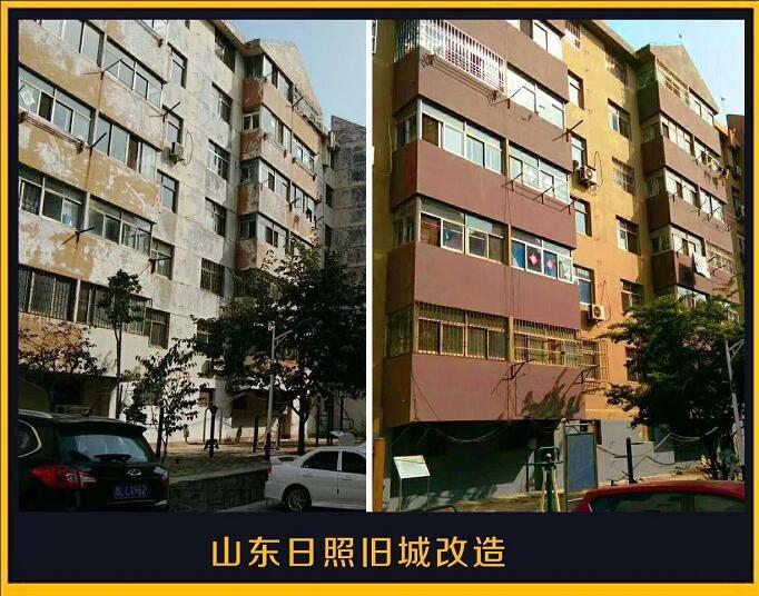 数码彩弹性抗碱外墙漆 陕西延安学校外墙改色涂料