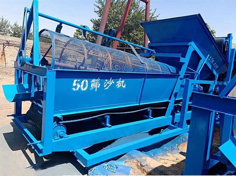 砂石分离机 筛沙洗沙一体机 50型筛沙机 江西骏辉专业生产选矿滚筒筛