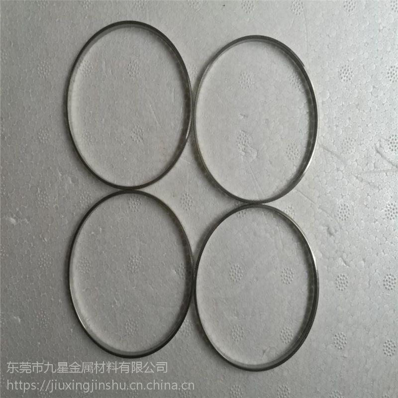 精准切割304不锈钢无缝管 切窄边 宽度0.5mm 来图定做