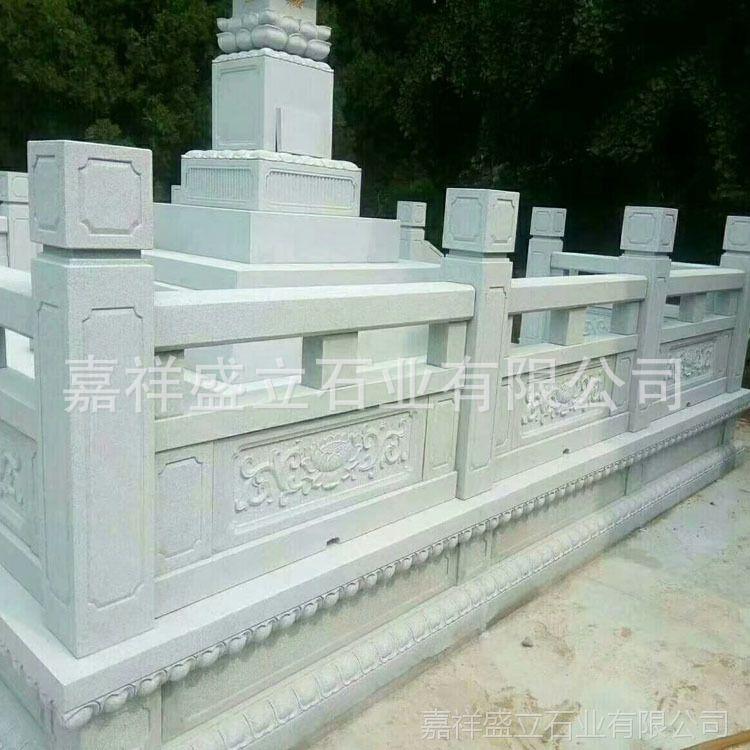 批发石雕汉白玉护栏 拱桥河道浮雕阳台柱 园林摆件石栏杆