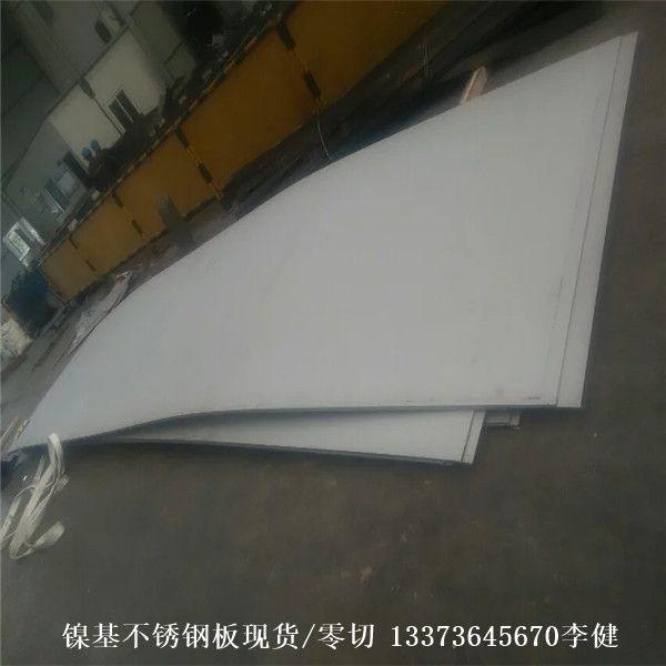 Inconel 718不锈钢板生产、不锈钢Inconel 718