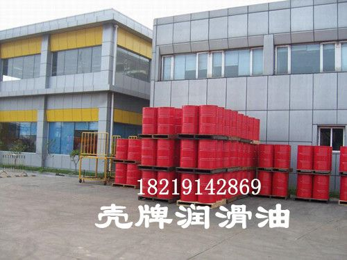 Shell Spirax A 80W-90 ―宜兴市、