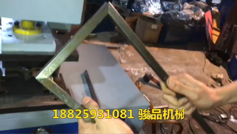 方管切角机 铁管切45度角 矩管一次成型90度 护栏角度机
