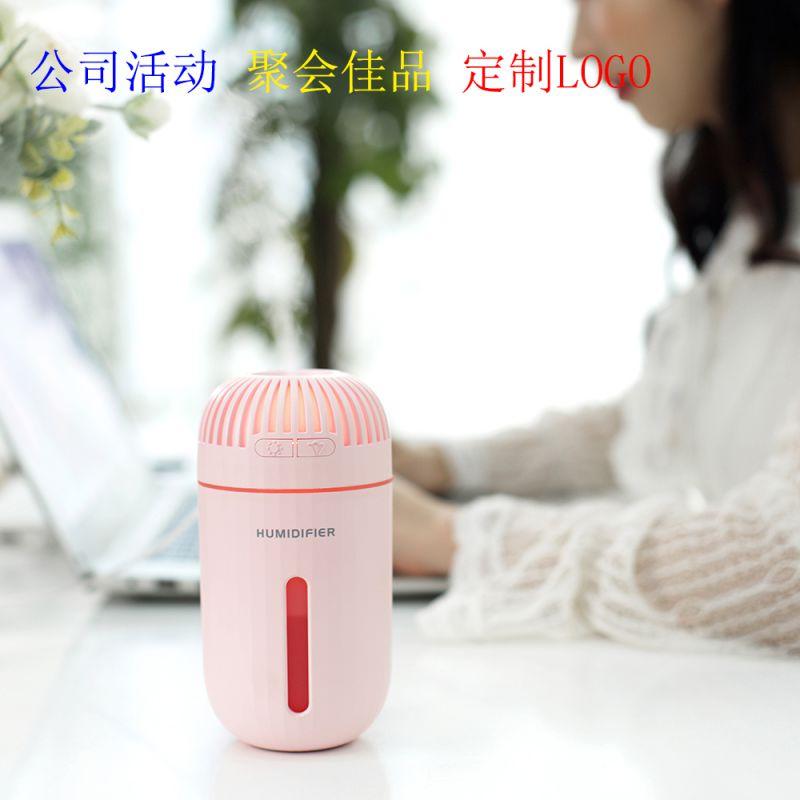新款创意钻石克拉加湿器USB补水喷雾化充电氛围灯车载家用礼品